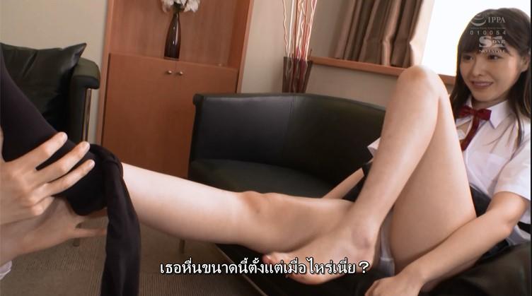 [SSNI-546] Arina Hashimoto รุ่นพี่ชมรมหรรมระบมสามวัน