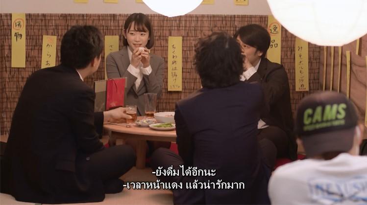 [SSNI-805] Yura Kano เด็กใหม่ใฝ่บานลืมบ้านลืมแฟน