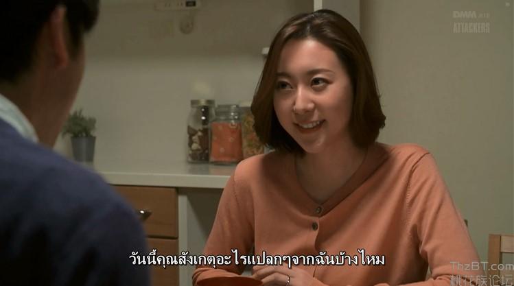 [SSPD-137] Saeko Matsushita ชู้รักแรงสวาท