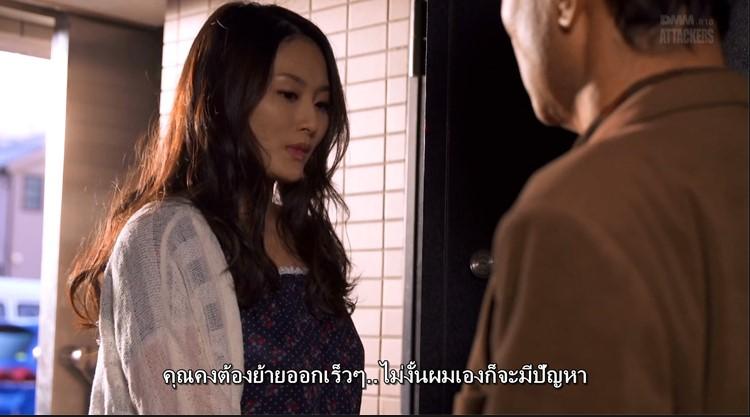 [ADN-016] Sarina Takeuchi พลีกายต่อเวลา