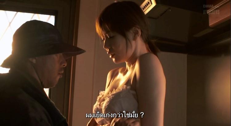 [ADN-049] Nanako Mori รสสวาทชายเร่ร่อน