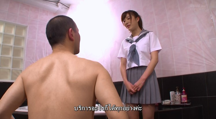 [EBOD-501] Suzu Mitake ได้น้ำเดียวเสียวยันขอบอ่าง
