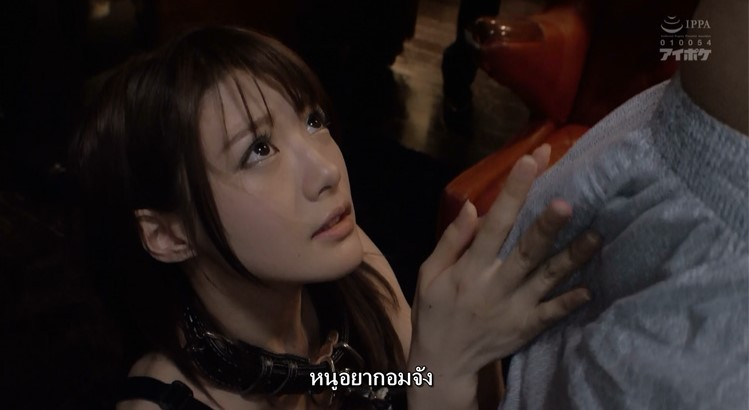[IPX-193] Minami Aizawa น่าอับอายกลายเป็นทาส