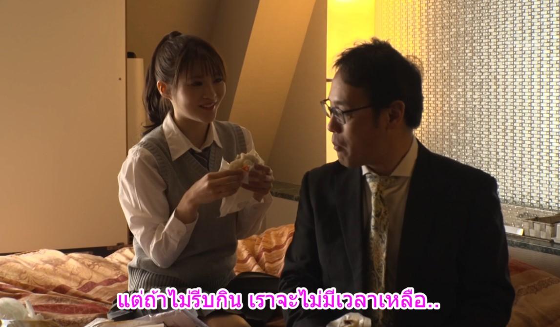 [IPX-680] Minami Aizawa เด็กมันยั่วครูรั่วปล่อยไหล