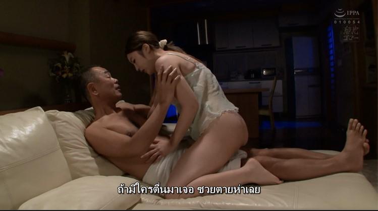 [MEYD-594] Ayane Sezaki แฟนไม่อึดขอยึดเอ็นพ่อ
