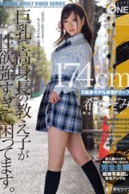 [ONEZ-292] Nozomi Sasaki ฉันอุทิศตัวเองเพื่อสาวเครื่องแบบ