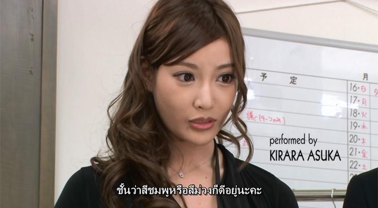 [SNIS-381] Kirara Asuka เขาให้หนูเป็นนางแบบจำเป็น!