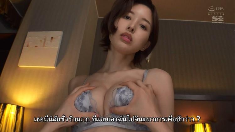 [SSIS-063] Tsukasa Aoi บอสหิวกล้วยความซวยมาเยือนจู๋