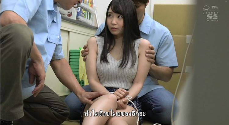 [SSNI-455] Aika Yumeno มินิมาร์ทไม่ขาดปี้หงี่เมื่อไรก็แวะมา