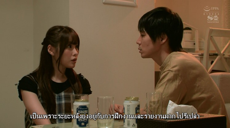 [SSNI-647] Arina Hashimoto หรรมต้องมลทินแอบกินของเพื่อน