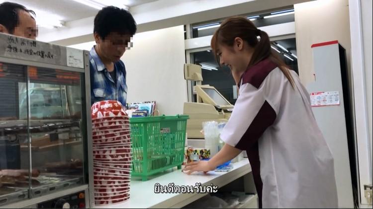 [STARS-147] Yuna Ogura มินิมาร์ทไม่ขาดรัก