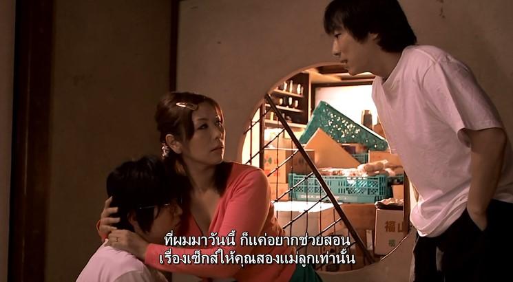 [URE-011] Chisato Shoda เป็นแม่แล้วเพลียเป็นเมียแล้วเพลิน