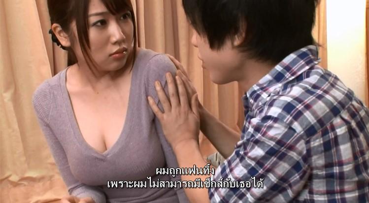 [VOSS-075] Sakura Kirishima ฝึกแทบแย่ตัวแม่โค้ชให้