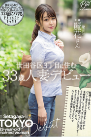[MEYD-710] Reika-san