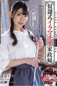 [MISM-205] Rena Asami พิธีการแม่บ้านคอลึก