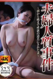 [NSFS-032] Nozomi Hinata