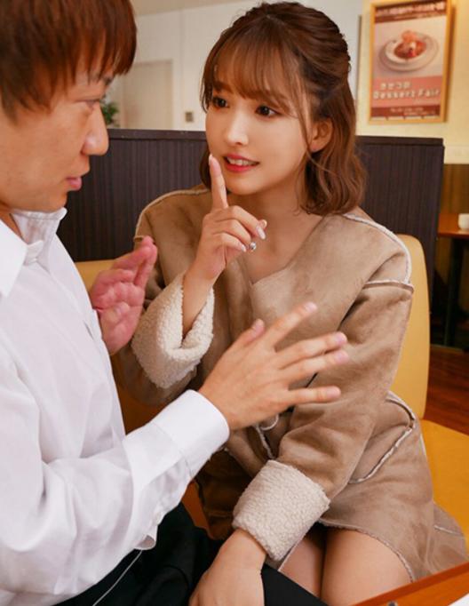 [SSIS-037] Yua Mikami ดาราสายรุกบุกเสียวกลางแจ้ง